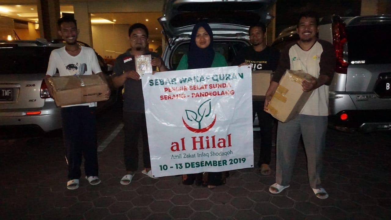 LAZ Al Hilal Sebar Wakaf Quran Banten (hari pertama dan kedua) 1
