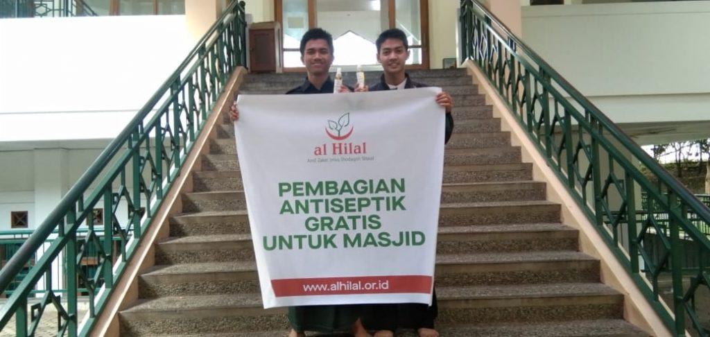 """LAZ al-Hilal Membagikan Antiseptik Gratis untuk Masjid"""" 1"""