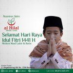 Selamat Hari Raya Idul Fitri 1441 H, Mohon Maaf Lahir & Batin