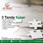 AL HILAL QUOTES 3 Tanda Sabar, Berserta Penjelasannya!