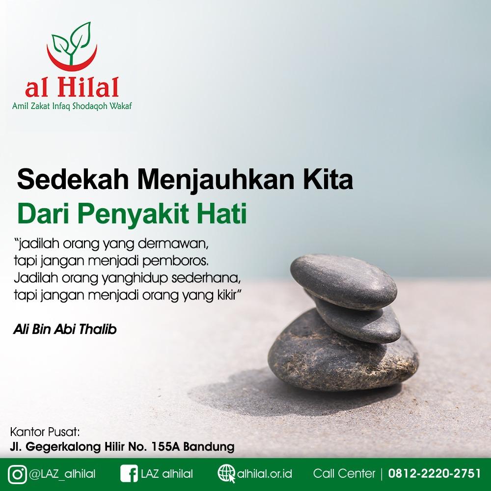 LAZ al-Hilal   Lembaga Amil Zakat, Infak & Sedekah Bandung
