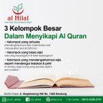 3 Kelompok dalam Menyikapi Al Qur'an