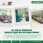 "Al Hilal Berbagi : ""Wakaf Quran Ke Cipete Cilongok Banyumas"""