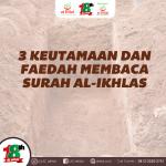 3 Keutamaan Dan Faedah Membaca Surah Al-Ikhlas
