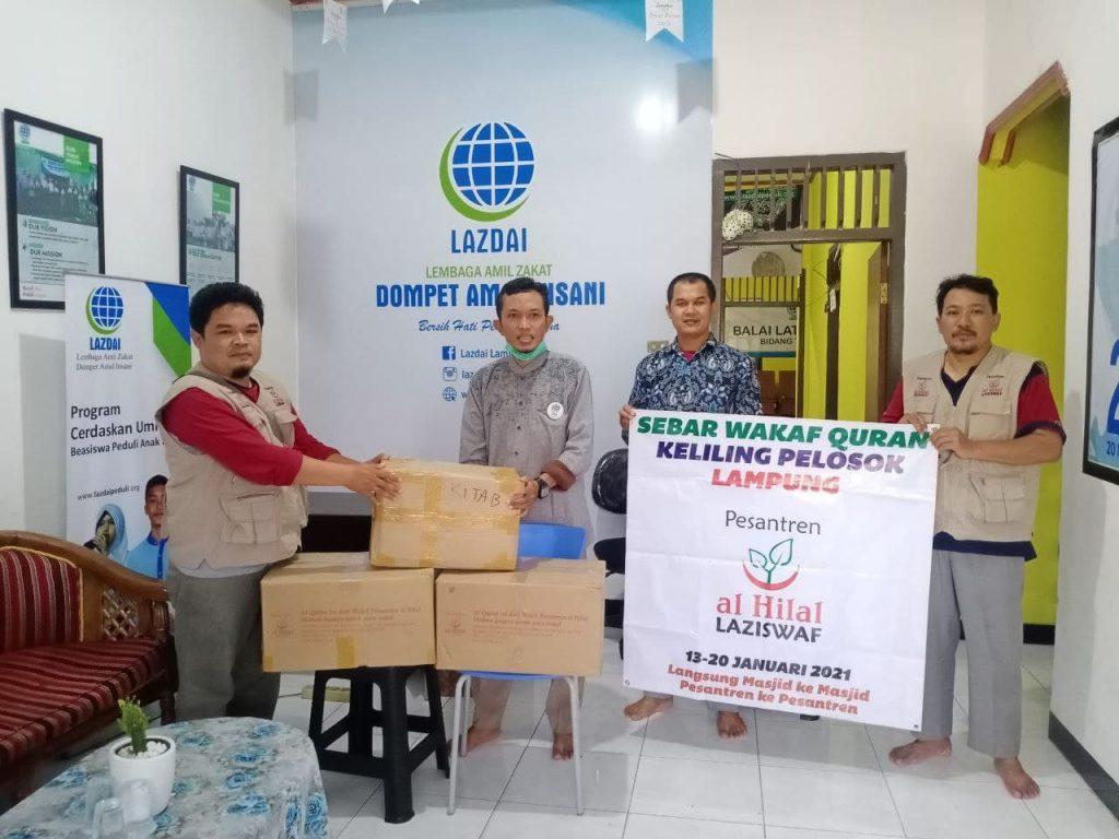 LAZ Al Hilal Menggandeng LAZ DAI Lampung Untuk Menyalurkan Wakaf Al Qur'an ke Kepulauan 2