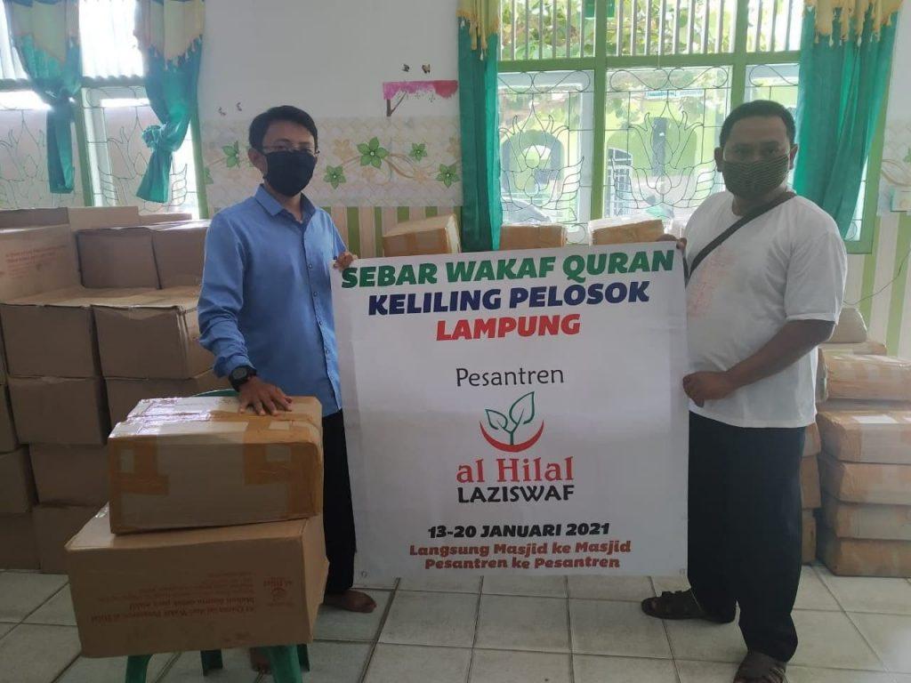 SDIT Wahdatul Ummah Menjadi Titik Bertemu Untuk Sebar Wakaf Qur'an Daerah Metro 2