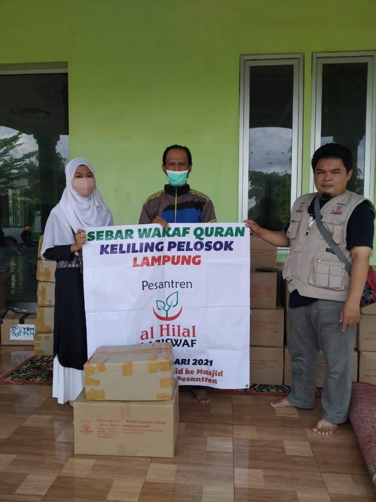 Pesantren RMI NU Nurul Huda Menjadi Titik Bertemu Untuk Penyebaran Wakaf Qur'an Daerah Pejambon