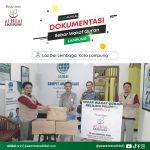 LAZ Al Hilal Menggandeng  LAZ DAI Lampung Untuk Menyalurkan Wakaf Al Qur'an ke Kepulauan