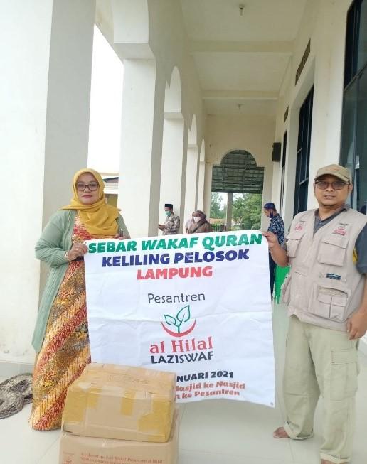 Sebar Wakaf Qur'an Telah Sampai di Masjid Nurul Barokah Lampung Timur 4