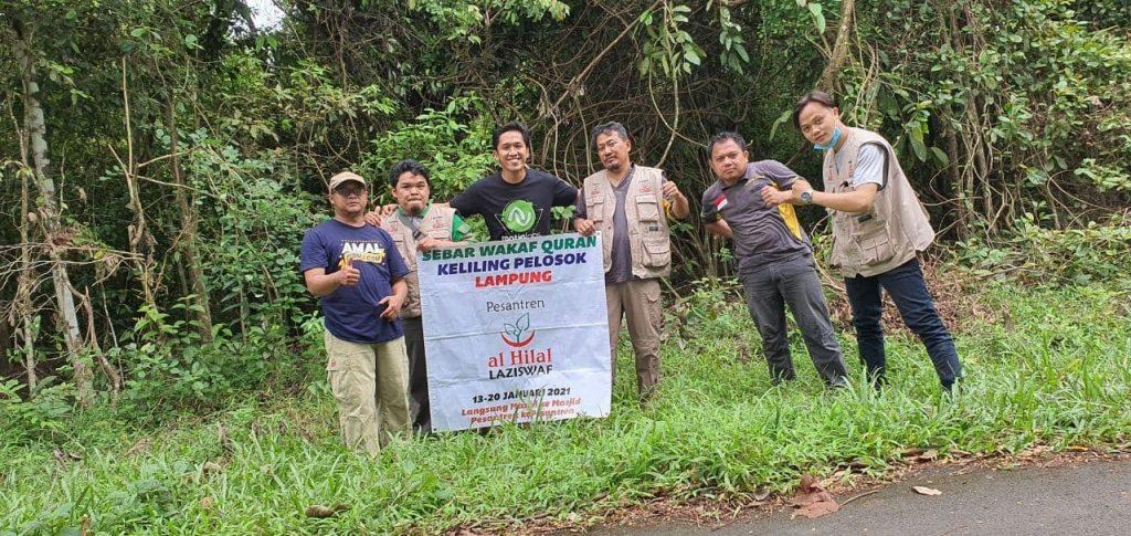 Yayasan LAZ Al Hilal Sukses Sebarkan Wakaf Qur'an Untuk Seluruh Wilayah Lampung