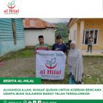 Alhamdulillah, Wakaf Quran Untuk Korban Bencana Gempa Bumi Sulawesi Barat Telah Tersalurkan