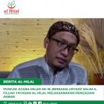 Puncak Acara Milad Ke-19, Bersama Ustadz Salim A. Fillah Yayasan Al Hilal Melaksanakan Pengajian Akbar