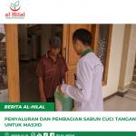 Penyaluran dan Pembagian Sabun Cuci Tangan Untuk Masjid