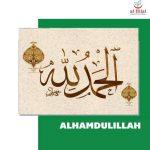 """Raih Ketenangan Dengan """"Alhamdulillah"""""""