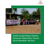 """Cikelet menjadi Wilayah Pertama Penyaluran Wakaf Quran """"Nuzulul Quran Ramadhan"""" Hari Ke-2"""