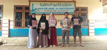 Wakaf Al Quran Telah Diterima Oleh Masyarakat di Pelosok Sukabumi 2