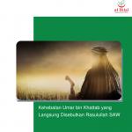 Kehebatan Umar bin Khattab yang Langsung Disebutkan Rasulullah SAW