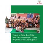 Penyaluran Wakaf Quran Untuk Pesantren dan Masjid serta Donasi Masyarakat Jompo Desa Tugumukti