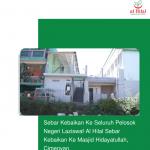 Sebar Kebaikan Ke Seluruh Pelosok Negeri Laziswaf Al Hilal Sebar Kebaikan Ke Masjid Hidayatullah, Cimenyan
