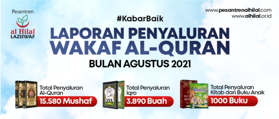 Program Sebar Wakaf Quran LAZISWAF Al Hilal Periode Agustus 2021 1